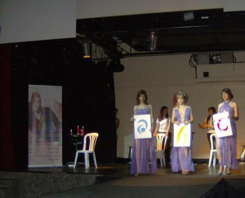 eventos-escola-abc6
